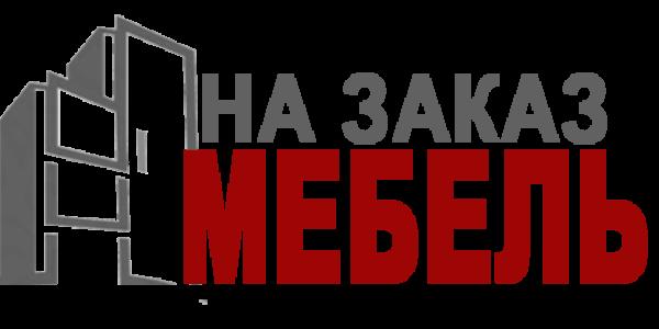 Мебельное производство Дмитрия Бабашнева