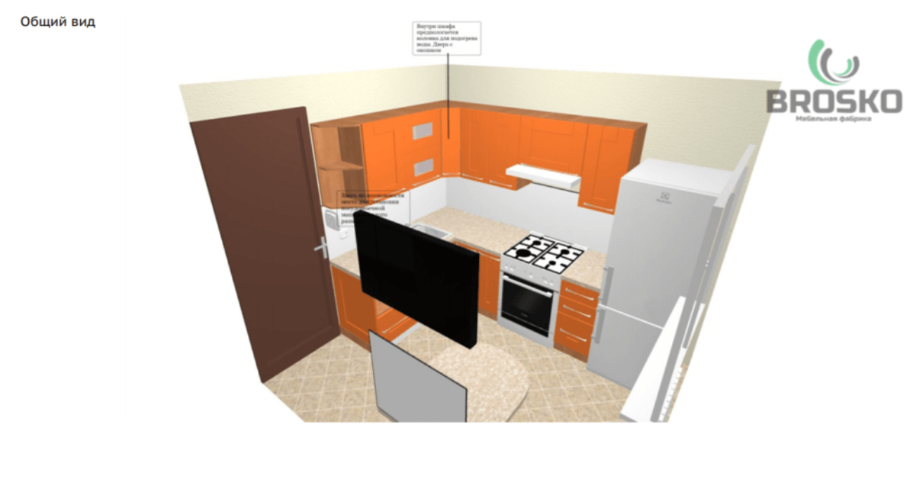 General view of the kitchen (in color)