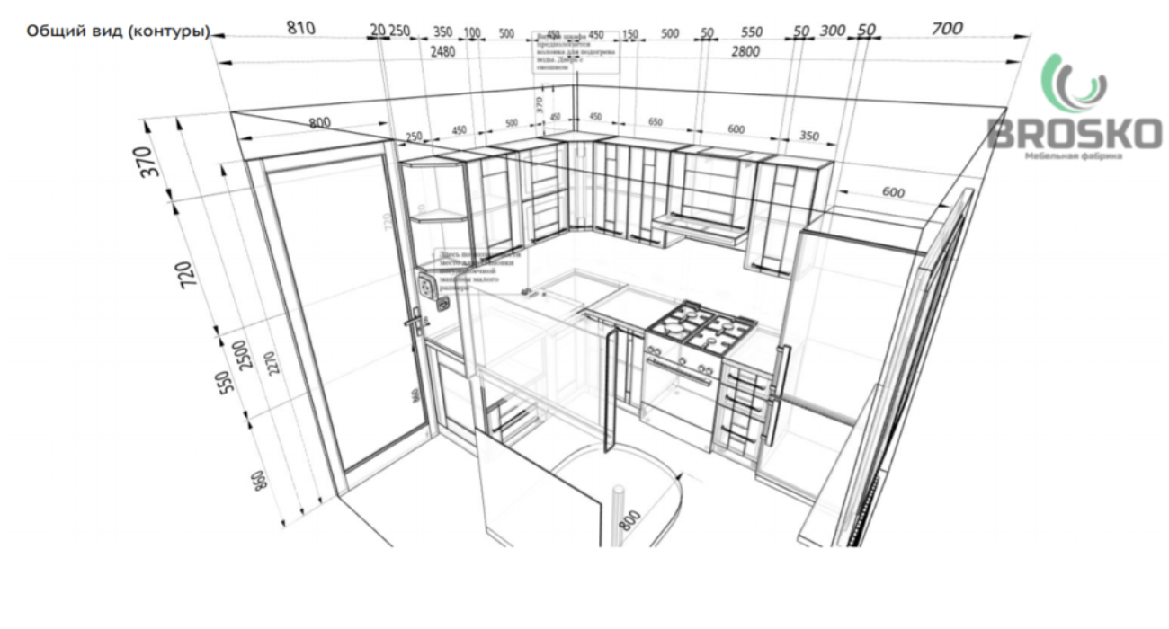 General view of the kitchen (contours)