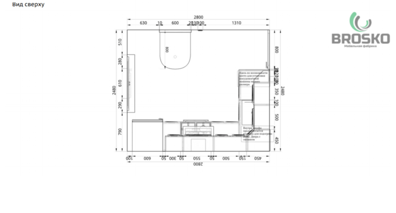 Top view of kitchen