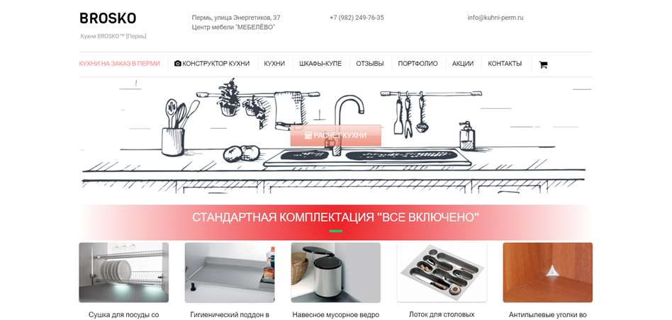 Готовые сайты с конструктором BPlanner